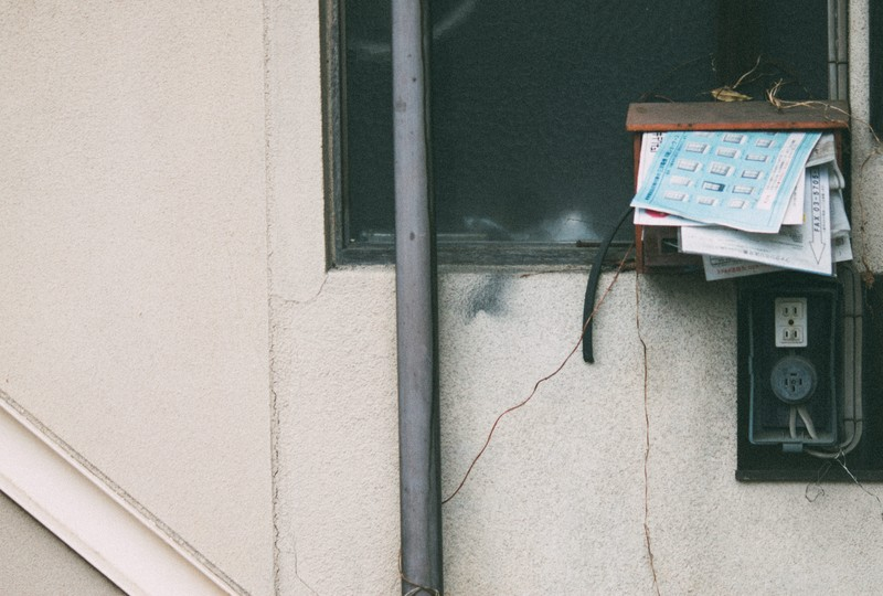 溜まった郵便物