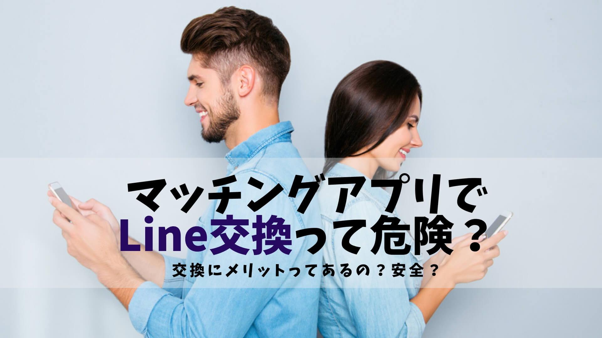 教える line
