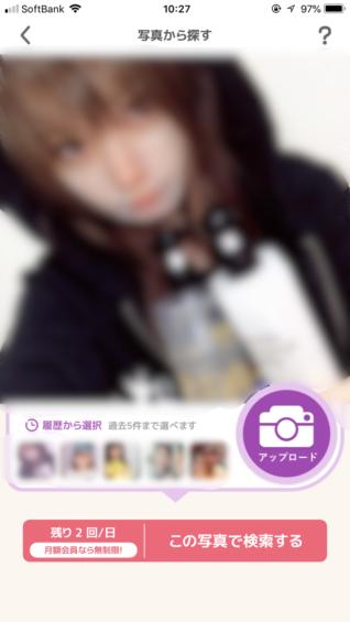 mimi画像検索
