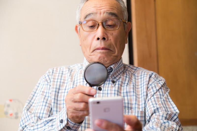 マッチングアプリを使うおじいさん