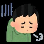 口コミアイコン